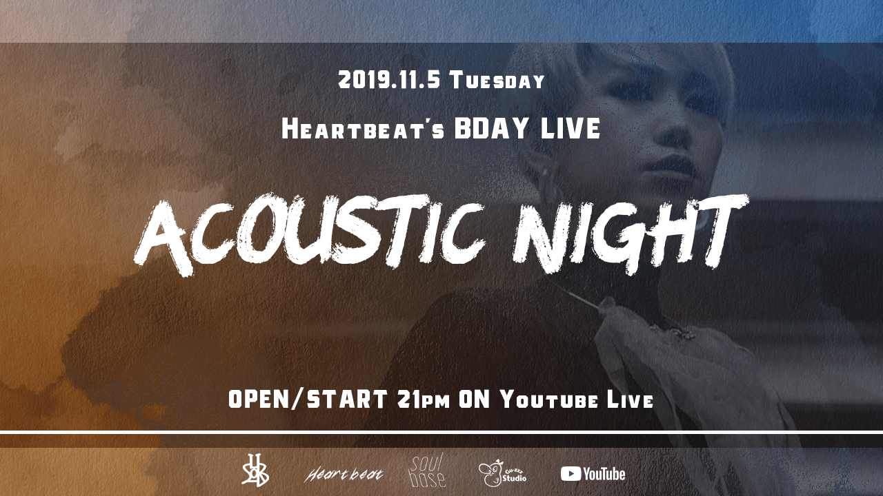 Heartbeat's BDAY LIVE – ACOUSTIC NIGHT- 開催【Youtube Live】